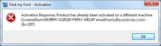 already_activated.jpg